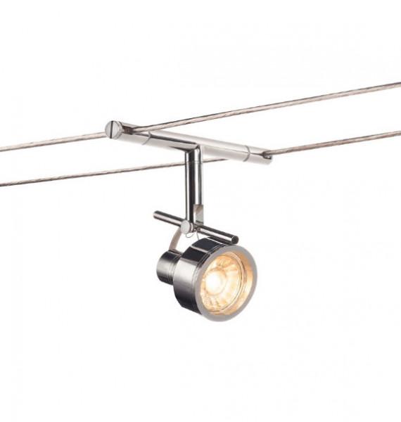 Seilsystem Leuchte ERDE für das System LINE 15 mit 15.5cm Seilabstand. Wir liefern diese Leuchte wahlweise in den Oberflächen weiss, schwarz oder chrom