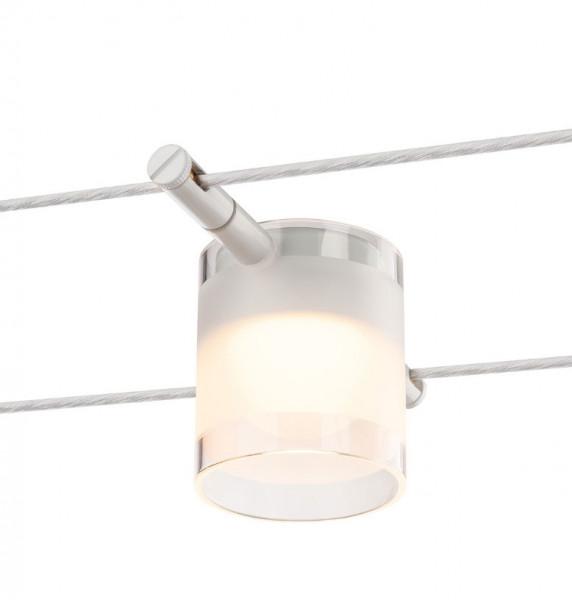 LED Seilsystemleuchte GLASS für 12V Niedervolt Seilsysteme. Wir liefern diese Leuchte wahlweise in den Oberflächen weiss, schwarz oder chrom