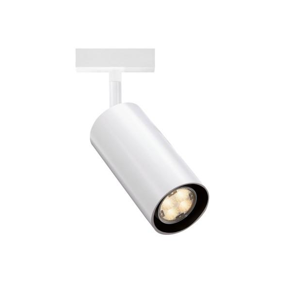 Spotleuchte STAR von Bruck für Retrofit Leuchtmittel für das 230V Schienensystem DUOLARE von Bruck - hier die Variante in Oberfläche weiß